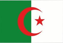 assurance santé internationale Algérie
