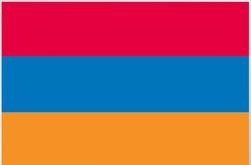 assurance santé internationale Arménie