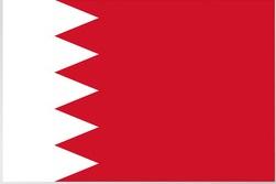 assurance santé internationale Bahreïn