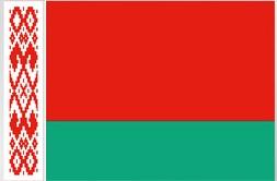 assurance santé internationale Biélorussie