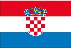 assurance santé internationale Croatie