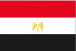 assurance santé expatrié Egypte