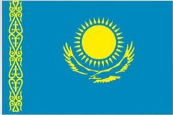 assurance santé internationale Kazakhstan