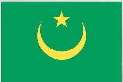 assurance santé expatrié Mauritanie