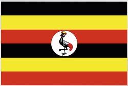 assurance santé internationale Ouganda