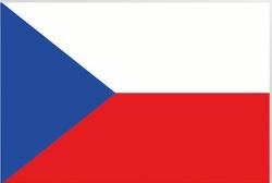 assurance santé internationale République Tchèque