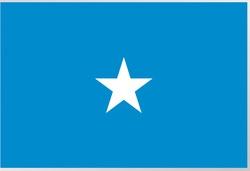 assurance santé internationale Somalie