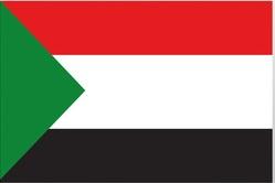 assurance santé internationale Soudan