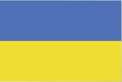 assurance santé internationale Ukraine